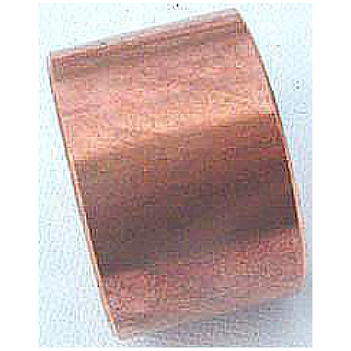 Copper Coupling - 2""