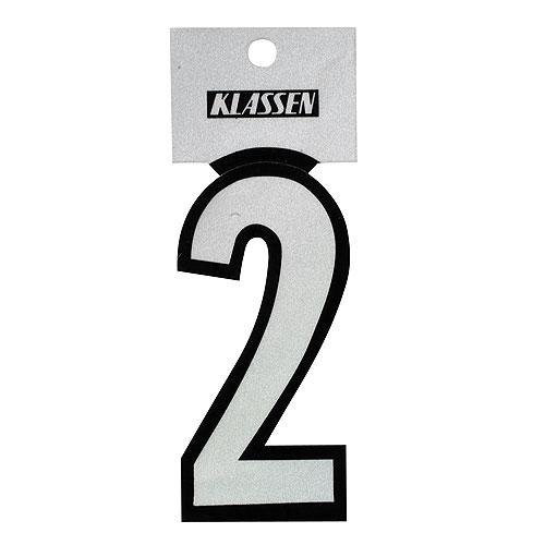 """Chiffre réfléchissant en vinyle, #2,  3"""", noir et argent"""