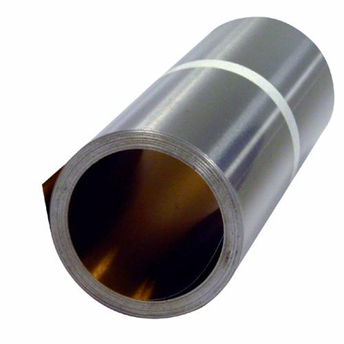 Aluminium en rouleau