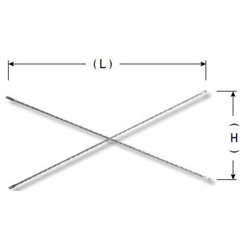 Scaffolding Crosspiece
