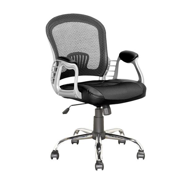 Chaise de bureau en similicuir noir et tissu de mailles