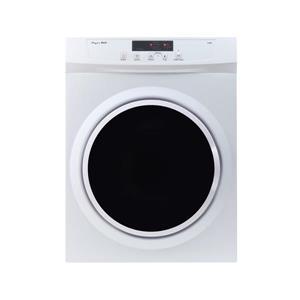 Electric Dryers - Washers and Dryers - Appliances | Réno-Dépôt